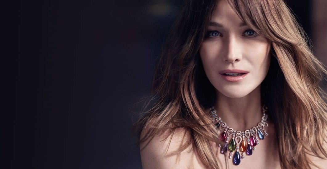 BULGARI ITALIAN GARDENS JEWELRY COLLECTON