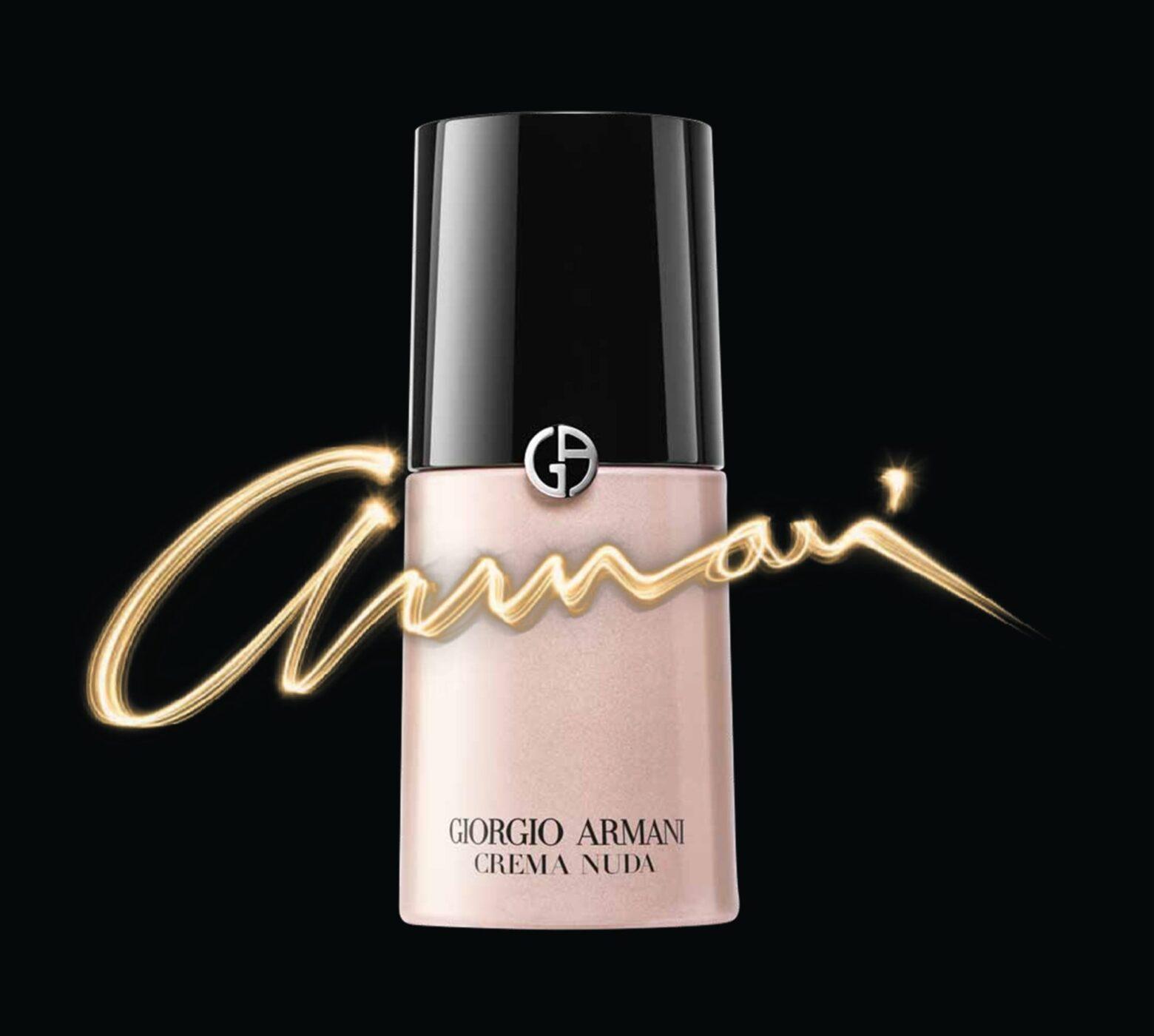 Giorgio Armani Beauty Night Light Holiday 2016 Collection | LES FAÇONS