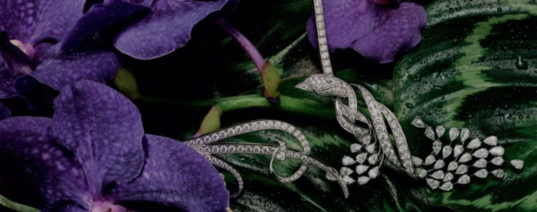 VAN CLEEF & ARPELS 'AN EXERCISE IN STYLE' BOOK