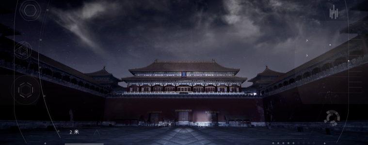 CHAUMET 'IMPERIAL SPLENDOURS' EXHIBITION IN BEIJING