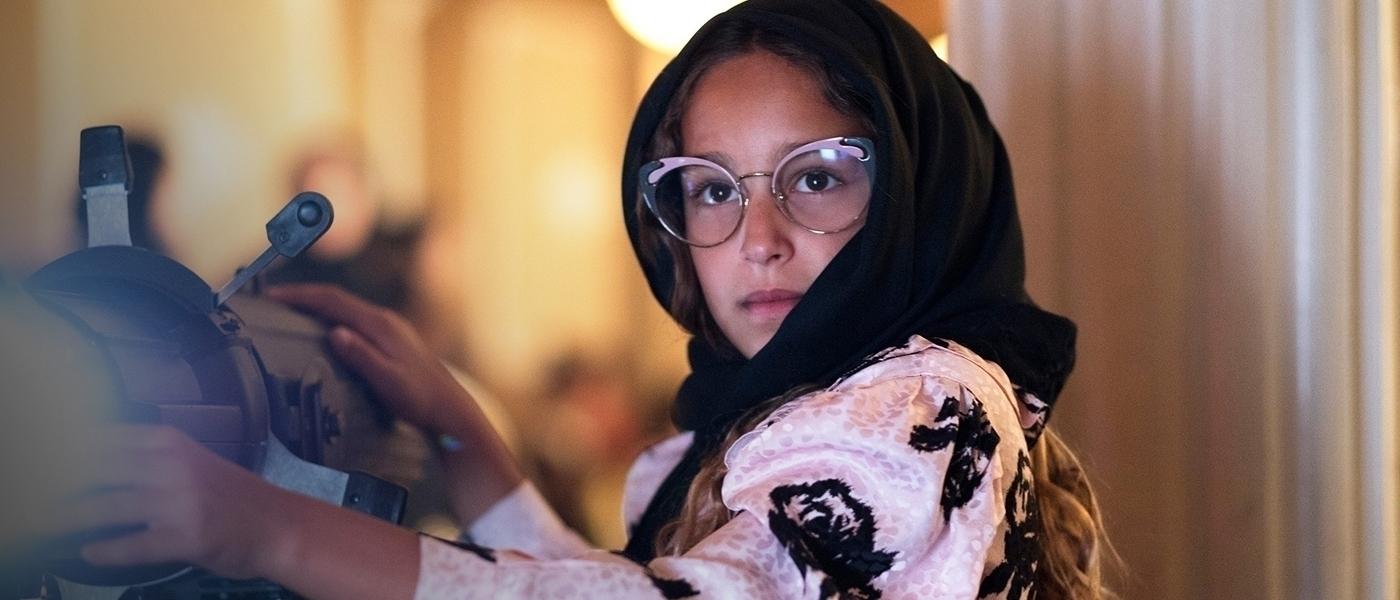 MIU MIU 'THE WEDDING SINGER'S DAUGHTER' FILM